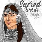 Sacred Words (2018)